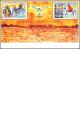 Společné vydání s Rakouskem - Limes romanus - Slovensko č. A459/460