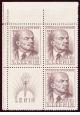 25. výročí V. I. Lenina - spojené typy ST 498 - čistý