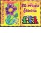 Detská známka - známka s personalizovaným kupónom - Slovensko č. 498