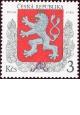 Malý státní znak - DV ZP 16/1 - ryska vedle S