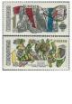 Výročí UNESCO - čistá - č. 1884-1885