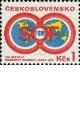 VIII. světový odborový kongres ve Varně - čistá - č. 2053