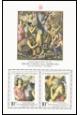 Světová výstava poštovních známek PRAGA 1978 - čistý - aršík - č. A2334/5A - bez nápisů