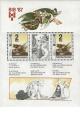 XI. BIB 1987 - čistý - aršík - č. A2808