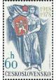 60 let Československé republiky - čistá - č. 2346