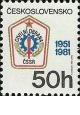 30. výročí Civilní obrany ČSSR - čistá - č. 2499