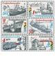 Československá námořní plavba - čistá - č. 2885-2890