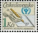 Mezinárodní rok boje proti negramotnosti - s kuponem - čistá - č. 2921
