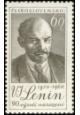 V. I. Lenin - čistá - č. 1109