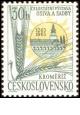 700. výročí založení Kroměříže - čistá - č. 1318