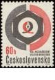 VIII. mezinárodní veletrh Brno 1966 - čistá - č. 1548