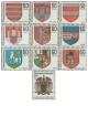 Znaky československých měst - čistá - č. 1709-1718