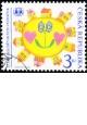 25 let SOS dětských vesniček - razítkovaná - č. 88