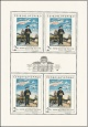 PL 1624 - Světová výstava poštovních známek PRAGA 1968 - čistý