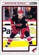 Hokejové karty SCORE 2012-13 - Rostislav Klesla - 365