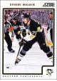 Hokejové karty SCORE 2012-13 - Evgeni Malkin - 372