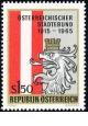 Rakousko - čistá - č. 1196
