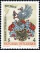 Rakousko - �ist� - �. 1701