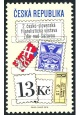 Česko-slovenská filatelistická výstava Žďár nad Sázavou - č. 882 - za nominál