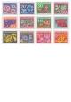 Doplatní - květy - čisté poštovní známky - č. D92-103