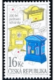 200 let poštovní schránky - č. 945 - za nominál