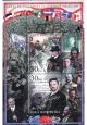 Boj o českou státnost 1917 - č. A947 - za nominál