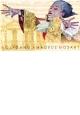 W. A. Mozart - známkový sešitek - 6x E - č. 695 - razítkované známky