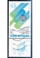 125. výročí Světové poštovní unie - razítkovaná známka s dolním kuponem K2 - č. 225