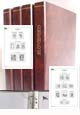 Albové listy A4 - nezasklené, SR 1993-2018, základní v. - 2x desky, 2x archivní box, vč. zesílených obalů, pap