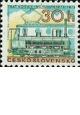 100. výročí železnice Košice - Bohumín - čistá - č. 1947