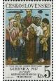 40. výročí vzniku Interbrigád ve Španělsku - čistá - č. 2218