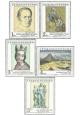Umění 1980 - čistá - č. 2461-2465