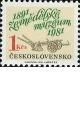 90. výročí Zemědělského muzea - čistá - č. 2488