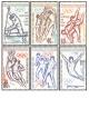 XVIII. letní olympijské hry Tokio 1964 - čistá - č. 1338-1343