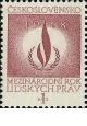 Mezinárodní rok lidských práv - čistá - č. 1663