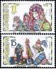EUROPA - Národní slavnosti a svátky - razítkovaná - č. 183-184