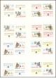 PL 2253-2256 - Historické poštovní stejnokroje - kompletní řada PL - čistý