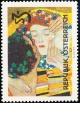 Rakousko - čistá - č. 1154