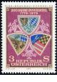 Rakousko - čistá - č. 1610