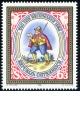 Rakousko - čistá - č. 1869