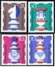 NSR - čistá - č. 742-745