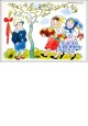 Alena Ladová - Velikonoční pohlednice - 1960