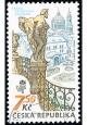 Praha - Vrtbovská zahrada - č. 492 - razítkovaná