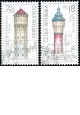 Technické památky - vodárenské věže - č. 531-532 - razítkovaná