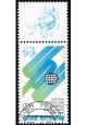 125. výročí Světové poštovní unie - razítkovaná známka s horním kuponem K2 - č. 225
