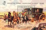 Praga 2008 - Spěšná pošta 1750 - aršík s černou skvrnou pod kočárem