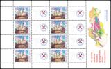 Hrad Topolčany - Slovensko č. 480 - 8x 0,40 Euro