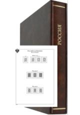 Albové listy A4 Rusko 1857-1917, (34 listů), papír 160g. + 1ks desek + 1 archivní box, vč. ochr. obalů