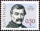 Osobnosti: Samo Chalupka (1812 – 1883) - Slovensko č. 512