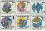 Interkosmos - čistá - č. 1858-1863